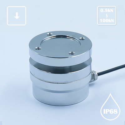 T311 Compression Load Cell
